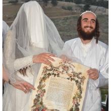 חתונה דתית
