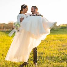 חתונה של ליאת-מיארה