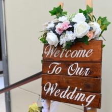 ברוכים הבאים לחתונה